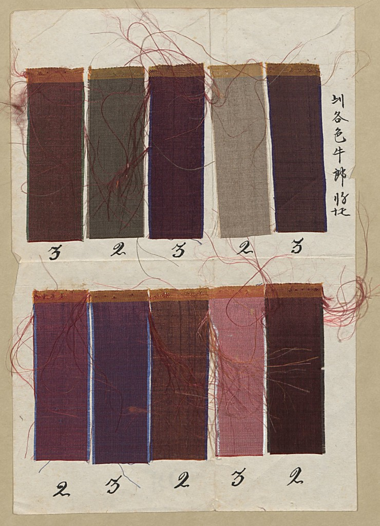Silk samples associated with a bill of lading signed by John Latimer, 60×27, Col. 235, Downs Collections of Manuscripts and Printed Ephemera, Winterthur Library