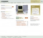 Screenshot of ARTstor's search page, with its tribute to Steve Jobs (1955-2011)