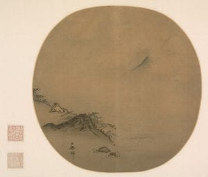 Ma Lin, Scholar Reclining and Watching Rising Clouds, 1225-1275, Cleveland Museum of Art