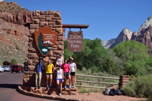 Upon arrival to Zion
