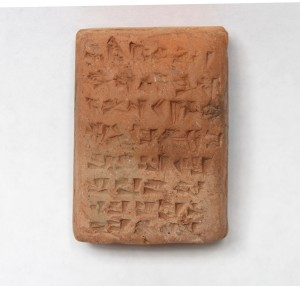 Displaying the ancient cuneiform alphabet of Akkadian, c. 2500-100BCE