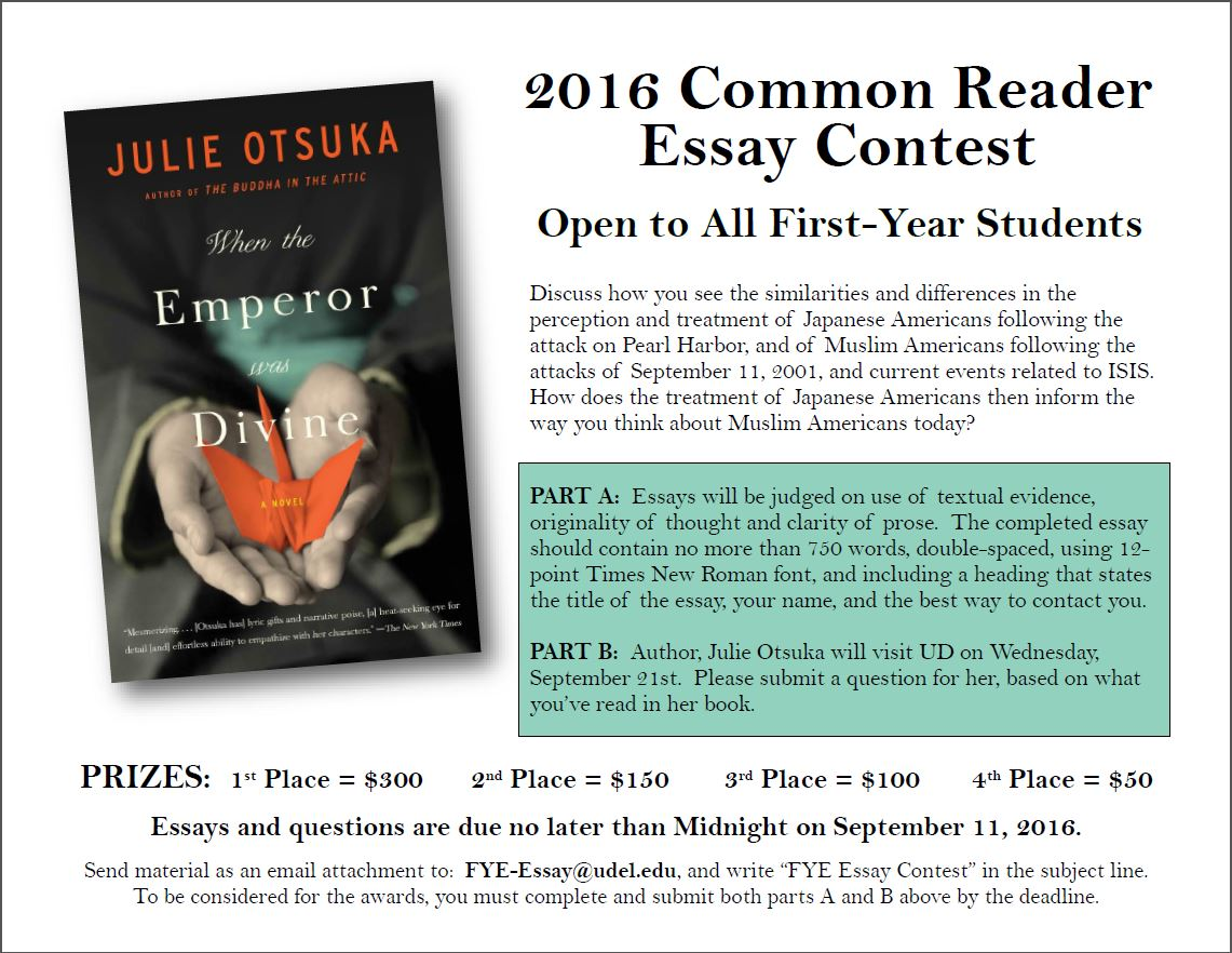 common reader essay contest and author the associate s common reader 1