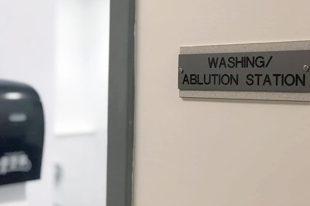 ablution station in Perkins Student Center features a washing station