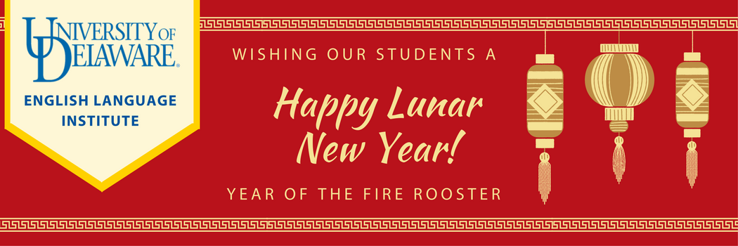 happy lunar new year banner 1sr0lub