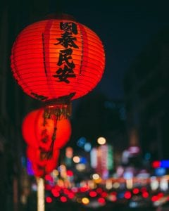 Red Chinese lanterns at night in the city