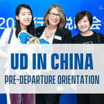 UD PDO 2019 featured image square