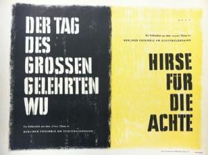 Hirse für die Achte / Der Tag des großen Gelehrten Wu (Chinese plays). 1954-1955