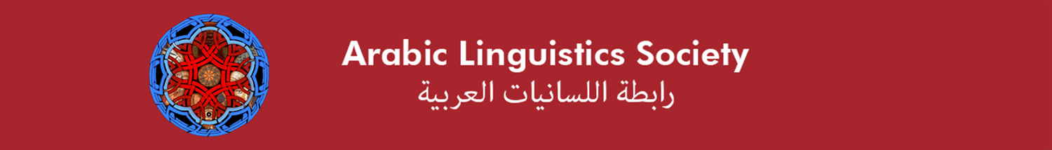 Arabic Linguistics Society