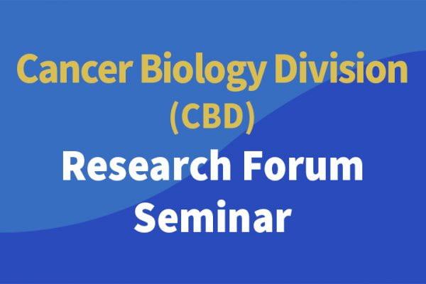 CBD Research Forum Seminar schedule released