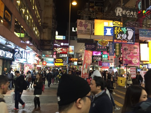 Welcome to Hong Kong - lit up so brightly that it looks like daytime