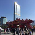 Chinese New Year in Guangzhou, China