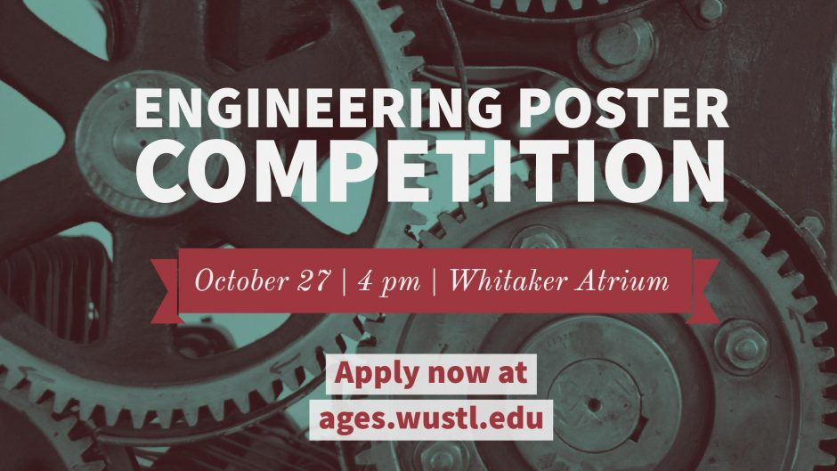 AGES Poster Competition