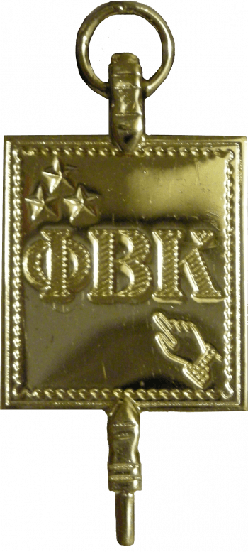 Phi Beta Kappa Key