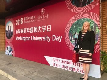 Brown School celebrates Washington University Day at Xi'an Jiaotong University