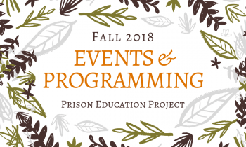 Fall 2018 Upcoming Events