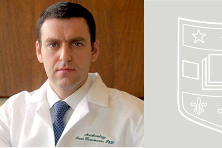 Simon Haroutounian, PhD