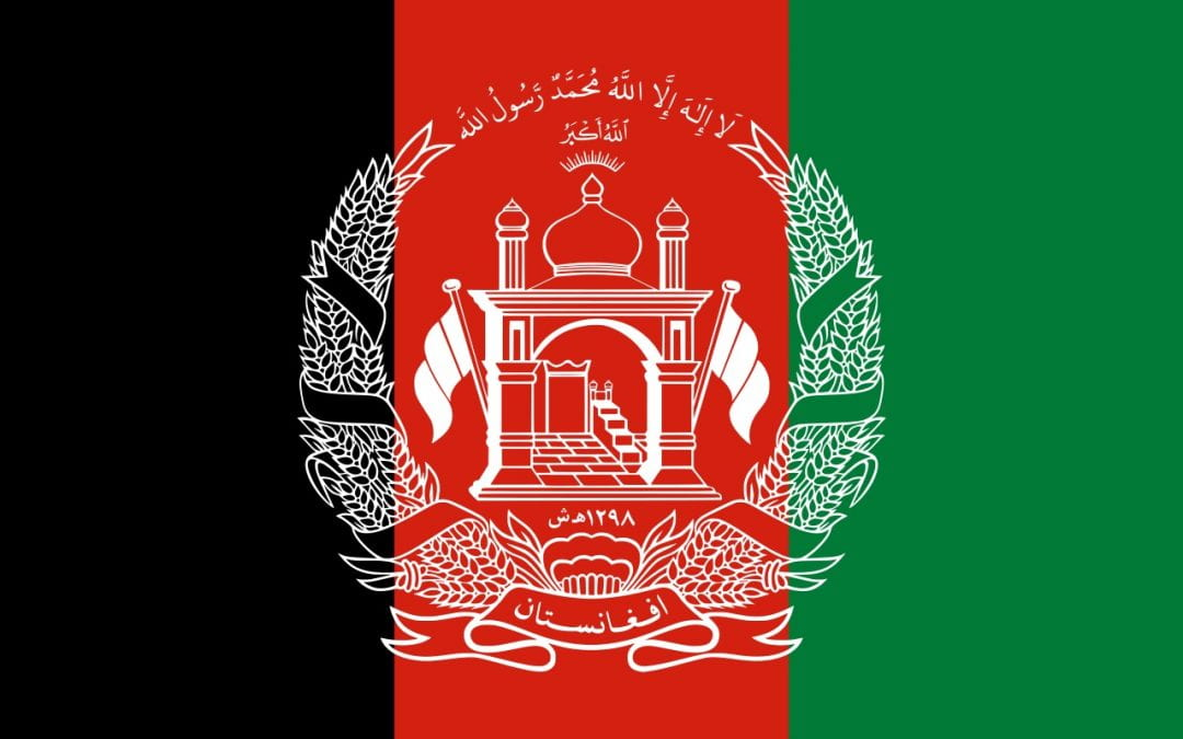 Afghanistan's Failed Constitution
