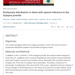 Paper titled Brief Communication: Perikymata distribution in Homo with special reference to the Xujiayao juvenile.