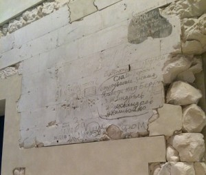 Original graffiti written by Soviet soldiers in 1945 still remains on the walls of the Bundestag.