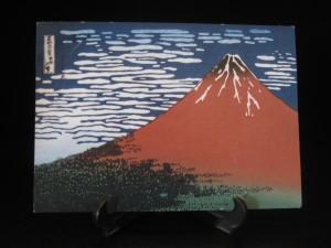 Fuji Postcard