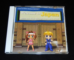 Welcome_to_JapanCD