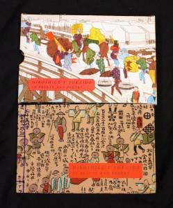 Hiroshiges Tokaido_Book