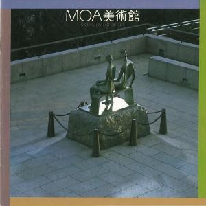 MOA_Brochure