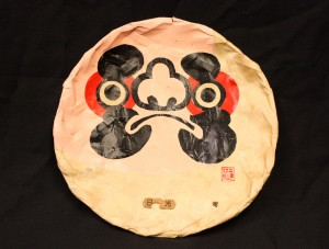 Paper_Plate