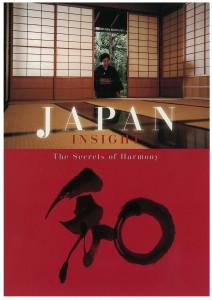 Insight_Japan_Brochure