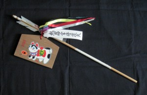 Demon Breaking Arrow (Hamaya)-edited