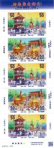 Fest Stamps