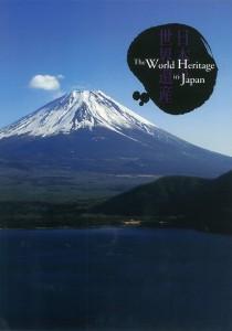 World HeritageCover