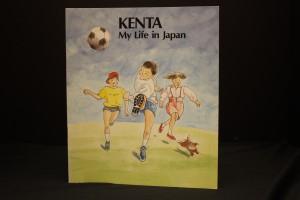 kenta my life in japan