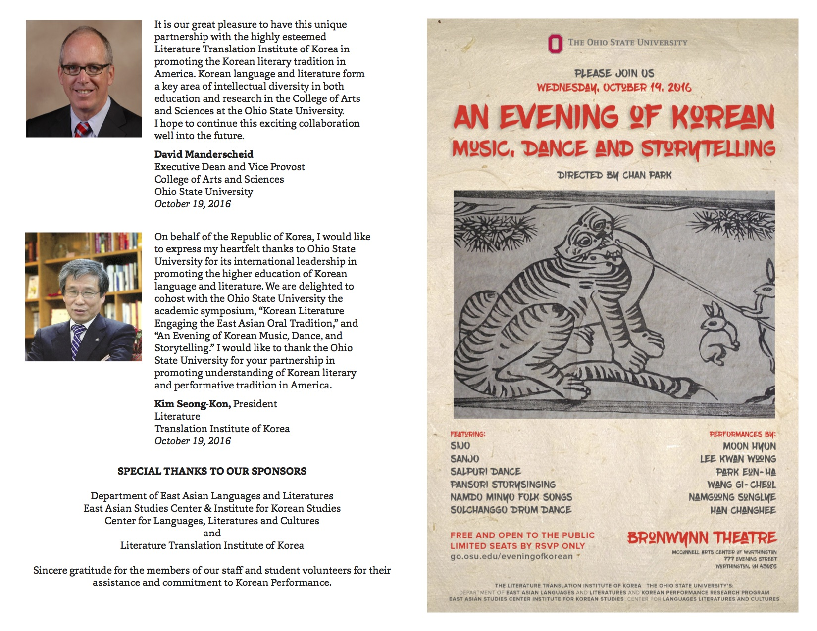 evening-program-cover