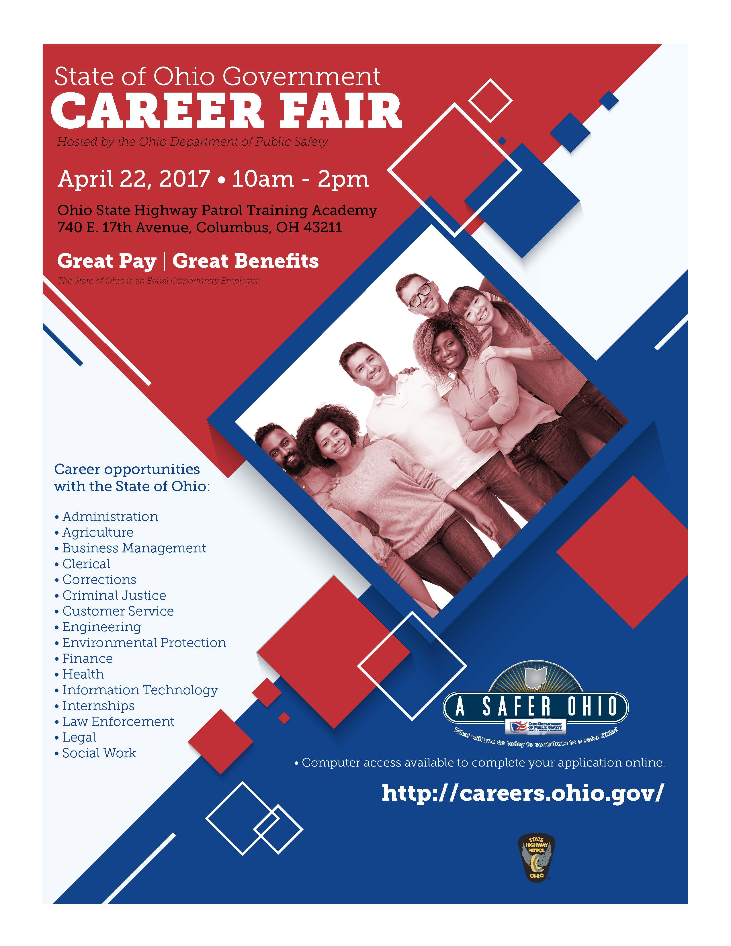 2017 State of Ohio Government Career Fair
