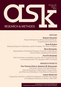 ask-2014-cover-page-final