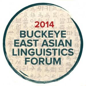 BEAL-2010-logo