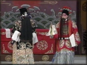Chinese 5474 image