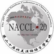naccl-20-logo_gh_sm