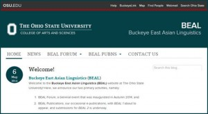 BEAL-website