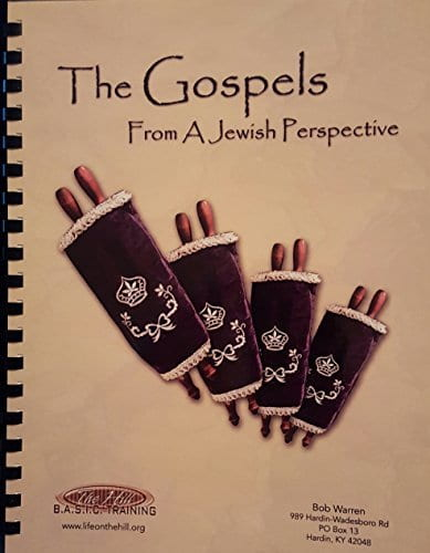 The Gospels from a Jewish Perspective book cover