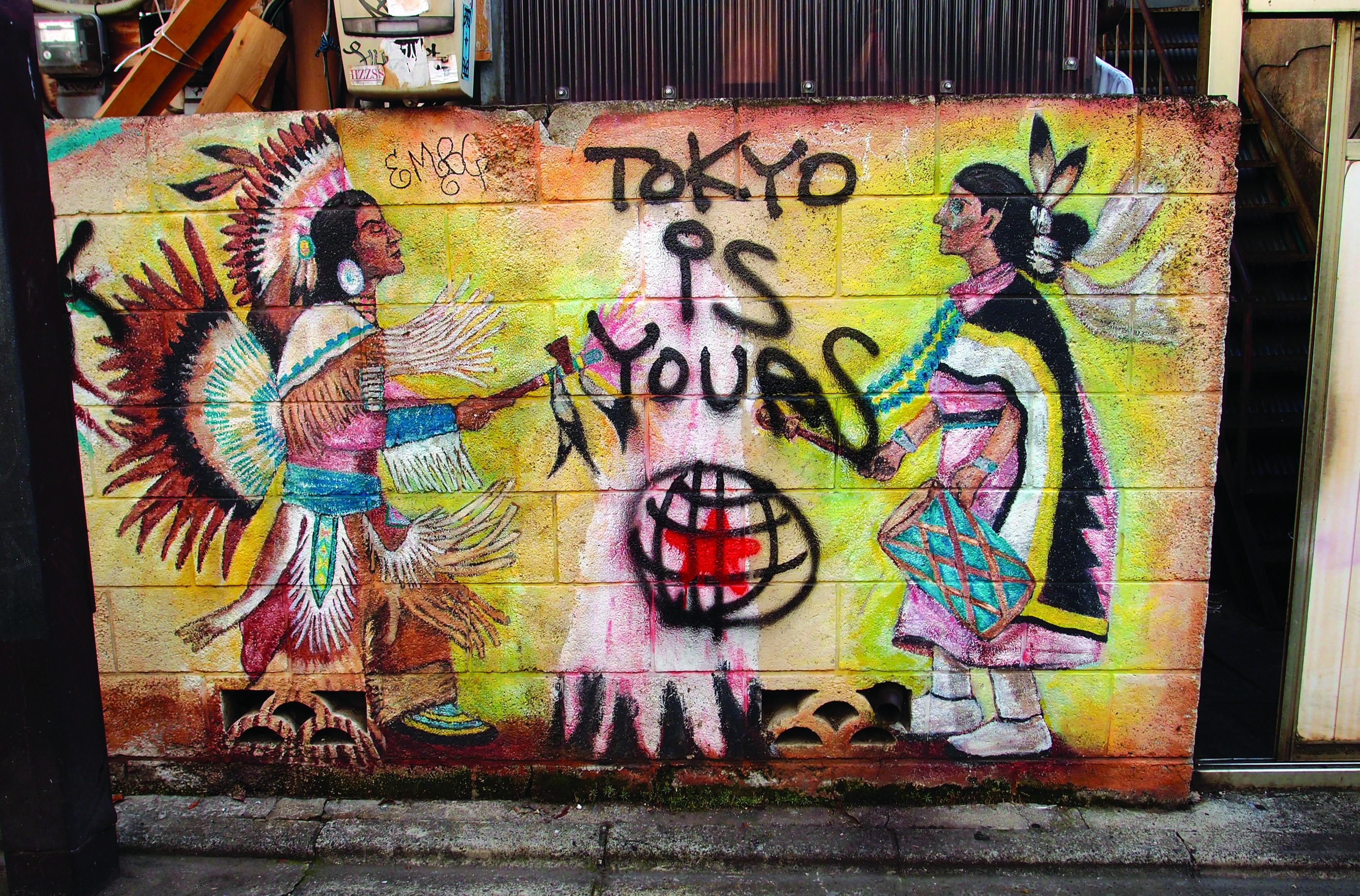 Graffiti wall tokyo - Graffiti Wall Tokyo 39