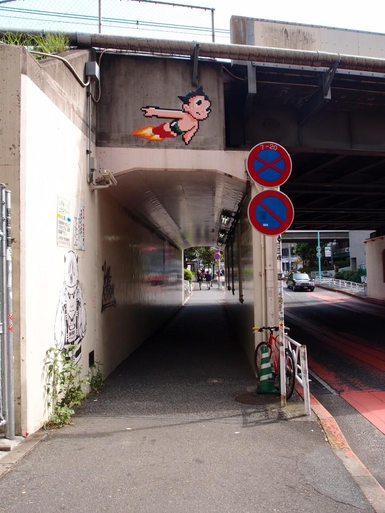 Invader, Astroboy Shibuya