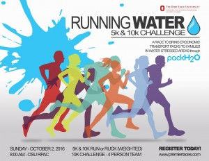 Register at premierraces.com