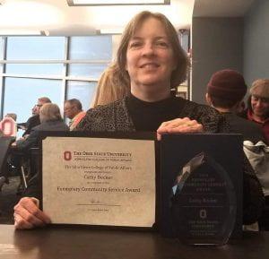 Exemplary Community Service Award