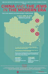 image of symposium poster