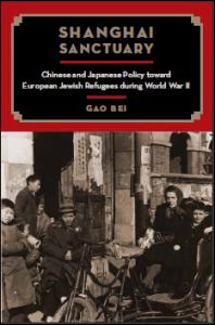 Gao-Bei_2013_book-cover