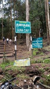 Guna Cave entracnce
