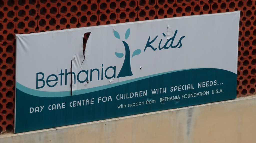 School for students with special needs
