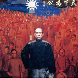 Li Bin, 1999, Founding Father